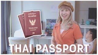 วิธีทำ passport และจองคิวออนไลน์แบบง่ายๆ ไวๆ เข้าใจได้ใน 2 นาที