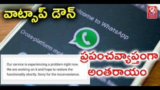 WhatsApp Down | Users Unable To Send Or Receive As App Crashes | V6 News