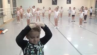2 Часть.Урок балета для детей. Развитие данных у детей. Первые шаги в хореографии. Растяжка