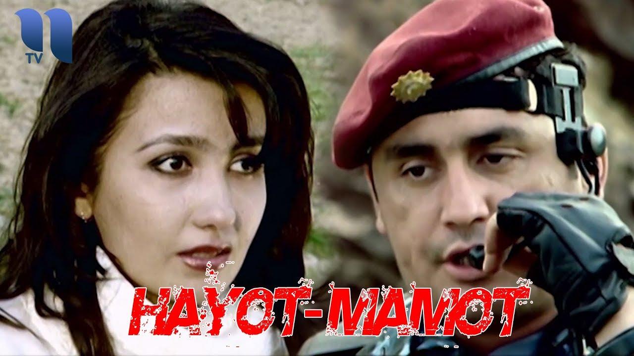 Hayot mamot (o'zbek film) | Хаёт мамот (узбекфильм)