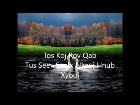 Tos Koj Rov Qab by Nkauj Hnub Xyooj Hmong Classic Song thumbnail