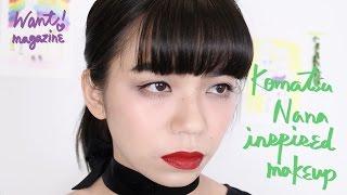 WATCH IN HD 1080p ||| Hello 我是愛麗絲這支影片跟大家分享以小松菜奈...