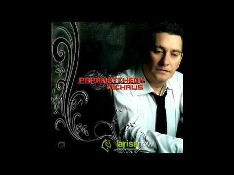 Mihalis Papamatthaiou / Μιχάλης Παπαματθαίου - Θεσσαλονίκη Λάρισα Αθήνα [www.Gest-Project.gr]