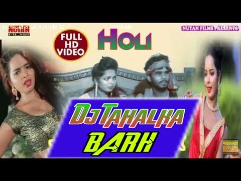 Rangwa Dale Me Phar Delkai Choliya Ge Maya DJ Remix Song 8578921648