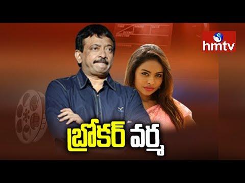 Ram Gopal Varma Behind Sri Reddy   Tollywood Casting Couch Issue   Telugu News   hmtv