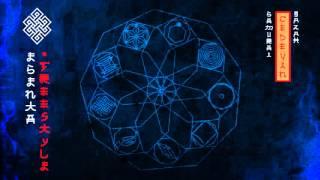 08. Samurai x gAZAh - Esenta (Freestyle) [CEDEVIN EP] 2016