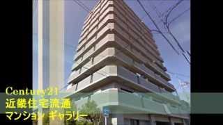 近畿住宅流通 グラン・コート堺ザビエル公園東 堺市 堺区