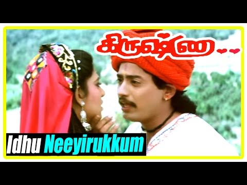 Krishna Tamil Movie | Scenes | Idhu Neeyirukkum Song | Kasthuri agrees to marry another person