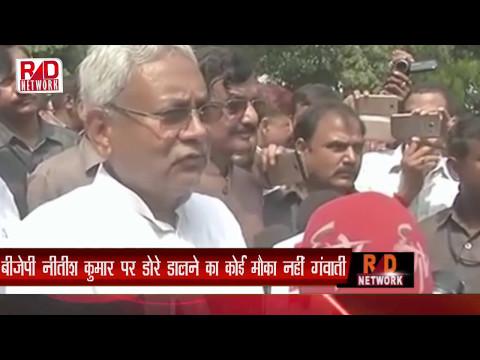Lalu Prasad Yadav की मुश्किल से Nitish Kumar की चांदी?