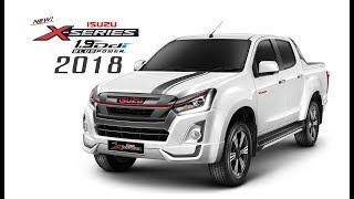 เปิดตัว-ราคา 2018 Isuzu D-Max X-Series 1.9 Ddi BluePower Speed & Hi-Lander รุ่นใหม่ล่าสุด