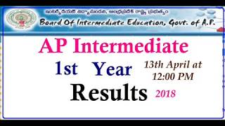 AP Inter Results 2018 1st Year | AP Inter 1st Year Results 2018 Date