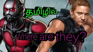 Where were the Ant-man and Hawkeye during infinity war?   MCU   Tamil Critics