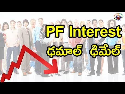 Employees' Provident Fund (EPF) Interest Rates Falls again    #WakeupIndia