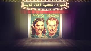 إعلان فقرة السينما في قناة #سامي_الزدجالي