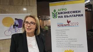 Проф. Христина Янчева, ректор на Аграрен университет в Пловдив