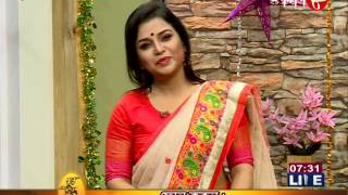 My Performance on Akash 8 in Good Morning Akash- Part 2