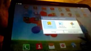 Как сделать скриншот на samsung galaxy tab 3 10.1