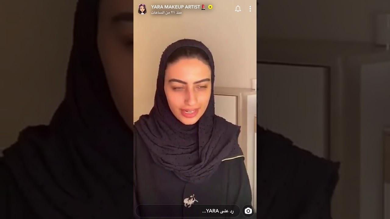 ماسك الشعر الكيرلي والويفي سناب الآرتست👩🏻🦱 يارا النملة ...