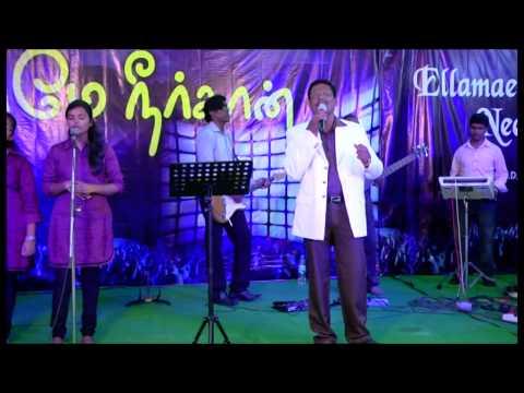 Worship songs by Pr.John christopher