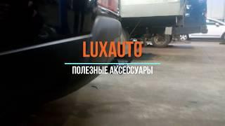 Фаркоп на Mitsubishi Outlander (Митсубиси Аутлендер) Нижний Новгород