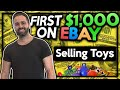 Make Your First $1,000 💰Selling Toys on eBay Step by Step