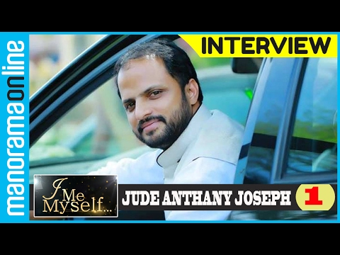 Jude Anthany Joseph | Exclusive Interview | Part 1/3 | I Me Myself | Manorama Online