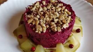 Лучший свекольный салат / Салат из свеклы / Сплошная польза