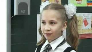 Новосибирск, гимназия № 10. Уроки SMART BOARD