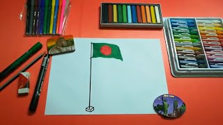 Bangladesh Flag  Drawing Easy Kids Art Draw How To