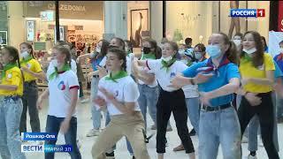 Танцевальный флешмоб в честь Дня донора состоялся в торговом центре Йошкар-Олы