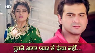 Tumne Agar Pyaar Se (तुमने अगर प्यार से ) - Raja - Madhuri Dixit - Sanjay Kapoor - Romantic Song