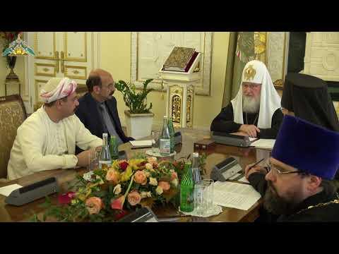 Встреча езидской делегации с Патриархом Московским и всея Руси Кириллом