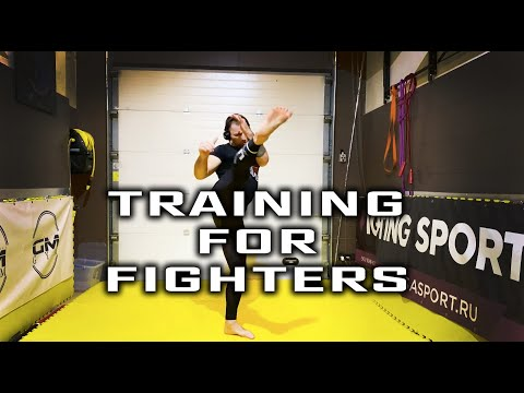 Training For Fighters