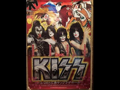 KISS Live at Sun Plaza in Hiroshima,Japan.2015-02-26