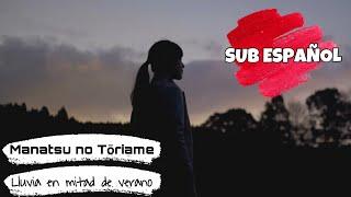 Gambar cover Utada Hikaru - Manatsu no Tooriame (Lluvia en Mitad de Verano) (Sub Español)