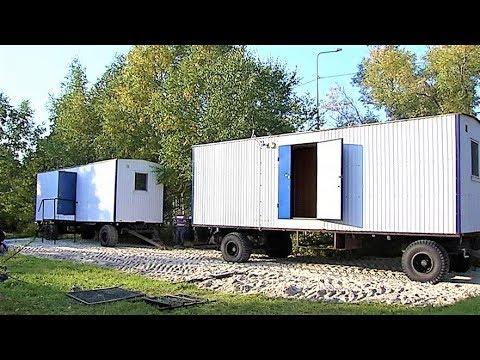 В Сургуте готовятся открыть социальную гостиницу для бывших заключённых