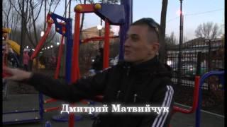 Тренажеры для инвалидов - скоро в Авдеевке!(, 2013-11-07T11:43:38.000Z)