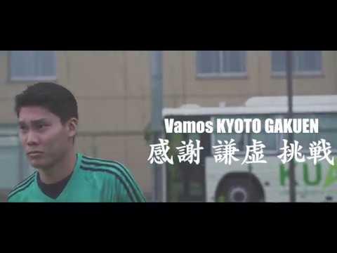 京都学園大学サッカー部 プロモーションムービー