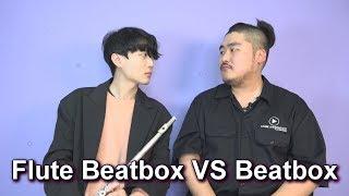 Flute Beatbox VS Beatbox