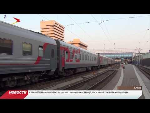 РЖД назначила дополнительные поезда на майские праздники из Владикавказа в Адлер