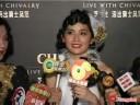 Jimmy Lin Charlene Choi Chilam - Shanghai musical (2) 11/15/08