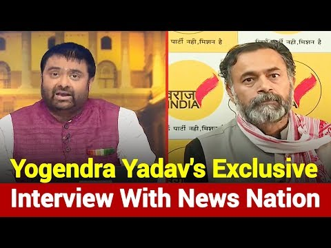 News Nation's Exclusive Interview With Yogendra Yadav