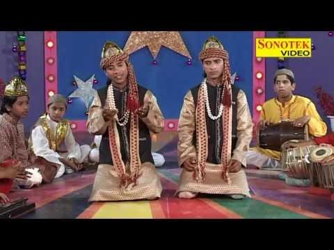 Quawalli - Sabir Ka Kalander   Sabir Ka Kalander   Saukin Hasin Sabri