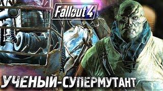 В ПОИСКАХ ВЕРДЖИЛА #34 ► Fallout 4 ► Максимальная сложность