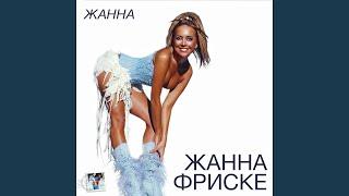 Ла-ла-ла (DJ Groove Remix)