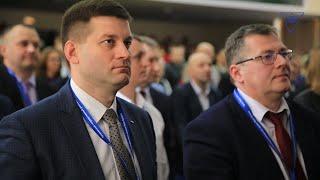 I Съезд выпускников ГрГУ имени Янки Купалы