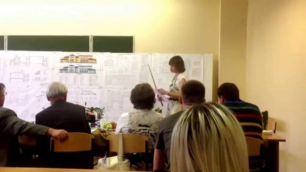 МГСУ Защита Дипломного проекта в МГСУ Грибанова Анастасия  Защита Дипломного проекта в МГСУ Грибанова Анастасия Романовна