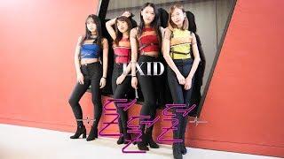 [LynXDanceHK] EXID – DDD(덜덜덜) Dance Cover