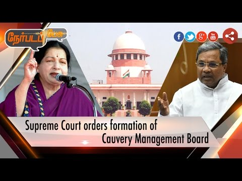 Nerpada Pesu: Supreme Court orders formation of Cauvery Management Board (20/09/16)