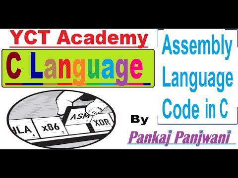 Assembly Language Code In C Language Program  |  Hindi
